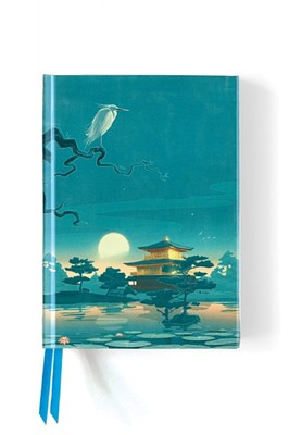 A Flame Tree Notebook