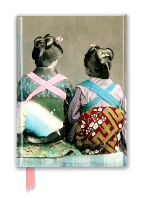 A Flame Tree Notebook Japanese Dancers