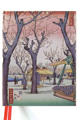 Flame Tree schetsboek Hiroshige Plum Garden