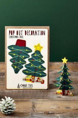 Isa cards & gifts kaart xmas tree standing