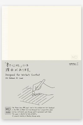 Midori Paper Products notebook A5 ruled lines ecru