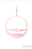 All things we like plantenhanger rond small roze