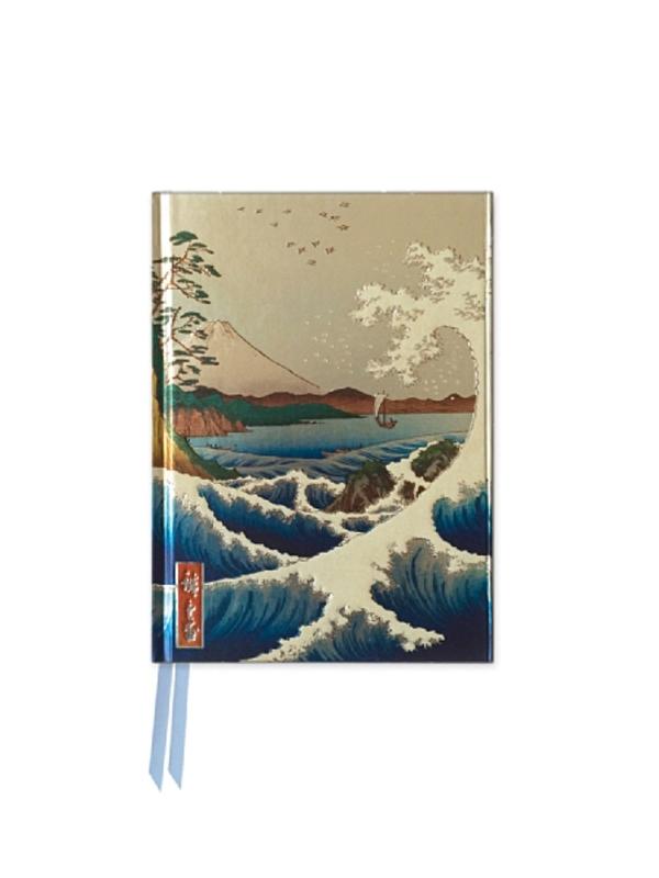 Flame Tree Pocketbook Hiroshige