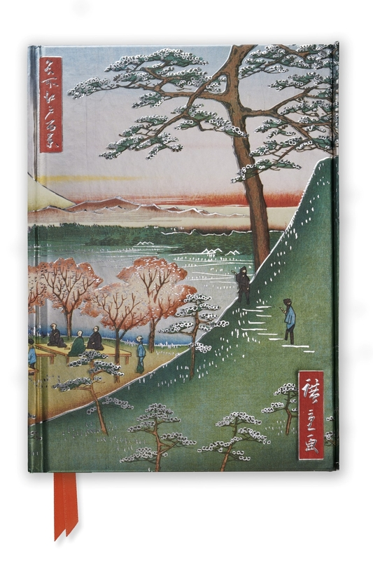 A Flame Tree Notebook Hiroshige