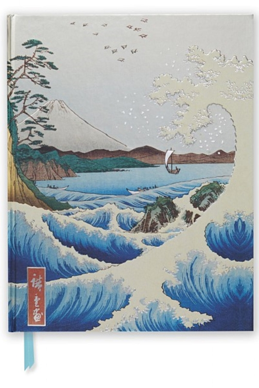 Flame Tree Sketchbook Hiroshige