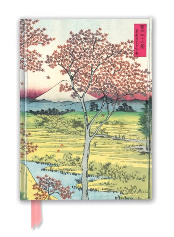 Flame Tree Notebook Hiroshige